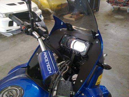 interno cupolino Yamaha XT1200Z Super Tenere