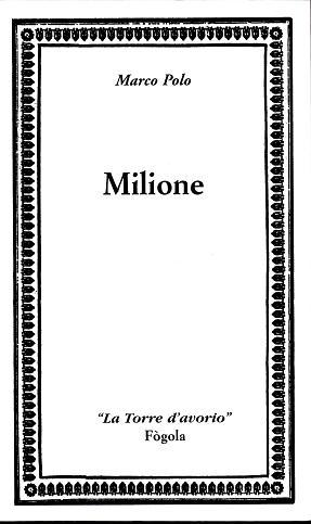 IL MILIONE - POLO