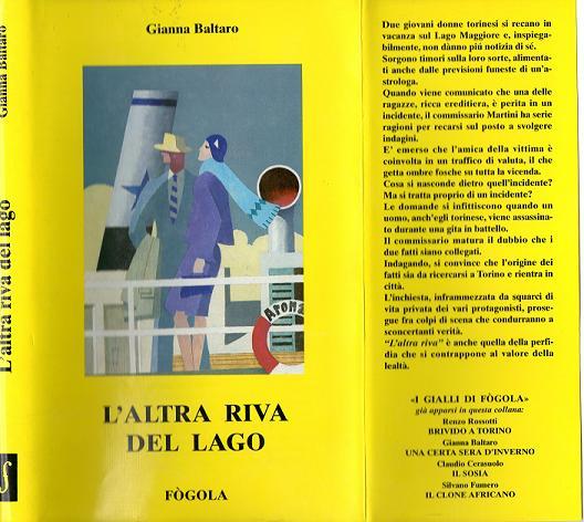 GIANNA BALTARO - L'ALTRA RIVA DEL LAGO esaurito