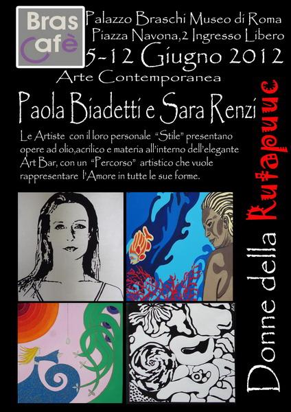 Donne della Rutapuuc - Paola Biadetti e Sara Renzi  www.facebook.com/DonneDellaRutapuuc
