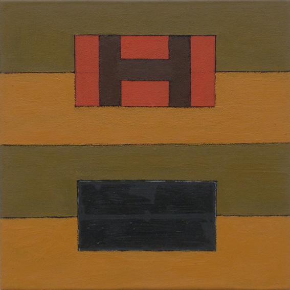 geometrico17